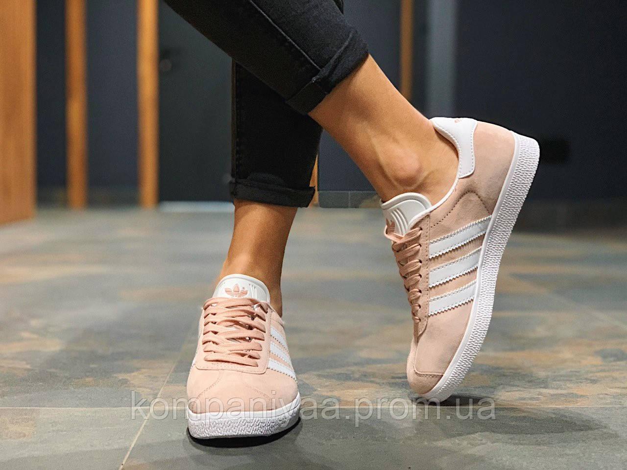 Кроссовки женские Adidas Gazelle замшевые персиковые спортивные