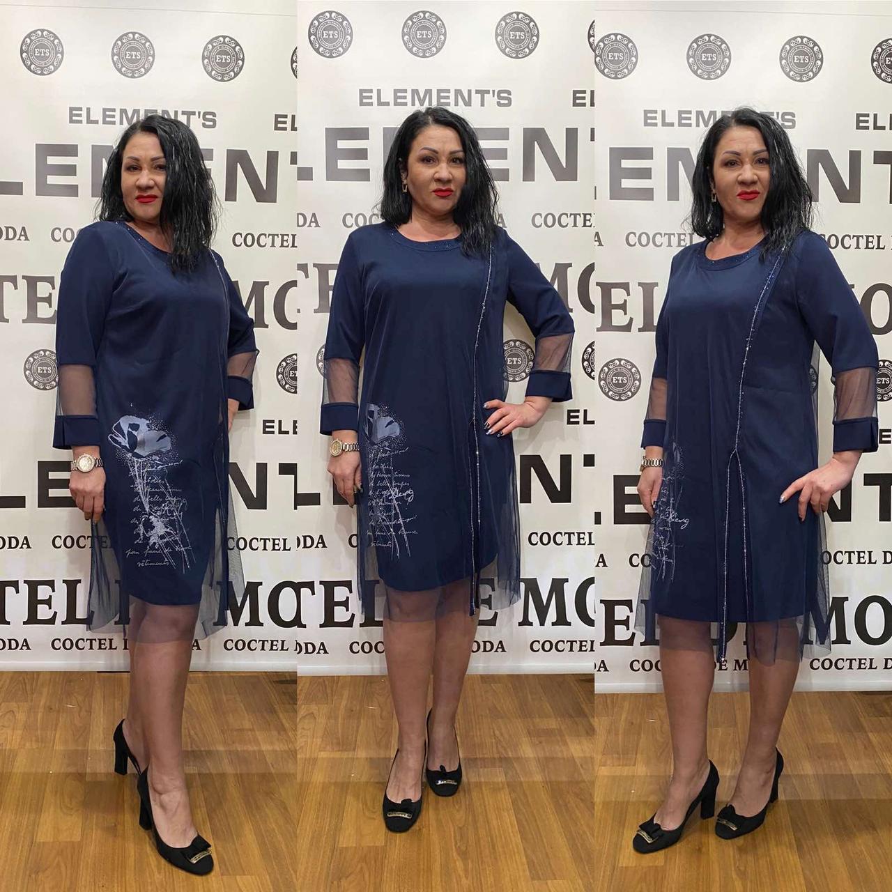 CDM-4810 Эффектное и очень стильное платье сеного цвета/ темно-синее/ темно-синего цвета