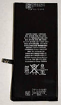 Акумулятор для iPhone 7G+ 2900mAh, фото 3