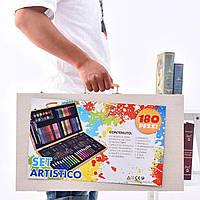 Набор для детского творчества и рисования Painting Set 180 предметов