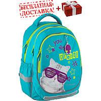Рюкзак ортопедический Kite Education 700 Rachael Hale, для девочек, бирюзовый R20-700M