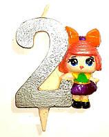 Свеча-цифра 2 Кукла Лол