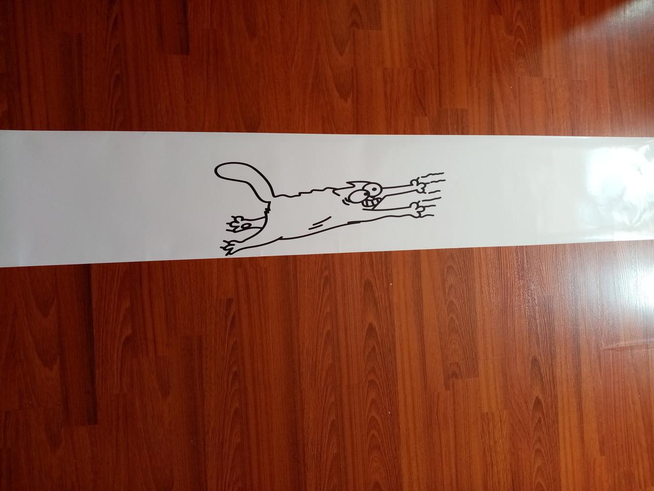 Заказ покупателя белая наклейка на лобовое стекло САЙМОН СКОЛЬЗЯЩИЙ   2 метра х 25 см