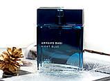 Оригінал Armand Basi Night Blue 100ml Туалетна вода Чоловіча Арманд Баси Синя Ніч, фото 4