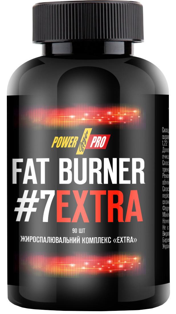 Fat Burner #7Extra Power Pro (90 капс.)