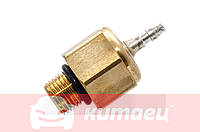 Датчик давления гидроусилителя руля оригинал CHERY на CHERY KIMO