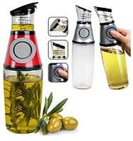 Бутылка-диспенсер для масла и уксуса Press Measure Oil Dispenser с дозатором