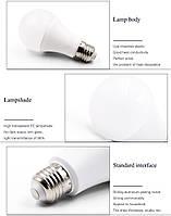 Светодиодная лампа LED SIV-E27-A60-10W-4100K 220V, фото 2