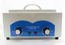 Стерилізатор сухожар для інструментів CH-360 T. збоку невелика вм'ятина