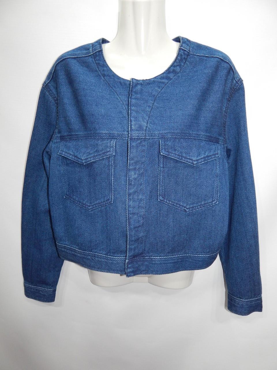 Куртка джинсовая женская DENIM CONSCIOUS H&M  RUS р.50-52, EUR 42 019DG