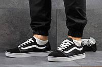 Кроссовки Vans. Мужские кроссовки Ванс черно-белые с белой подошвой.
