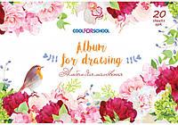 Альбом для рисования на скобе, 20 листов (CF60902-09)