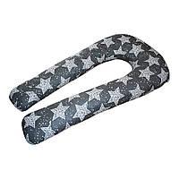 U-образная подушка для беременных Звезды на сером
