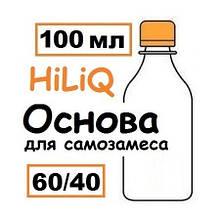 Основа Hiliq 60/40