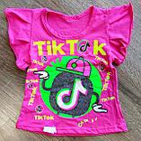 Детская футболка из кулира  Tik Tok, фото 2
