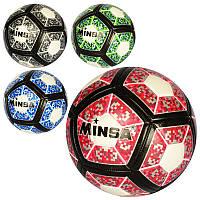 Мяч футбольный MS 2760 размер 5, TPE, 400-420г, 4 цвета