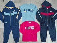 Спортивный костюм-тройка Sincere для мальчика оптом, 98-128  рр., арт. ZOL-844