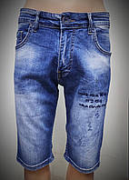 Мужские бриджи джинсовые, Турция