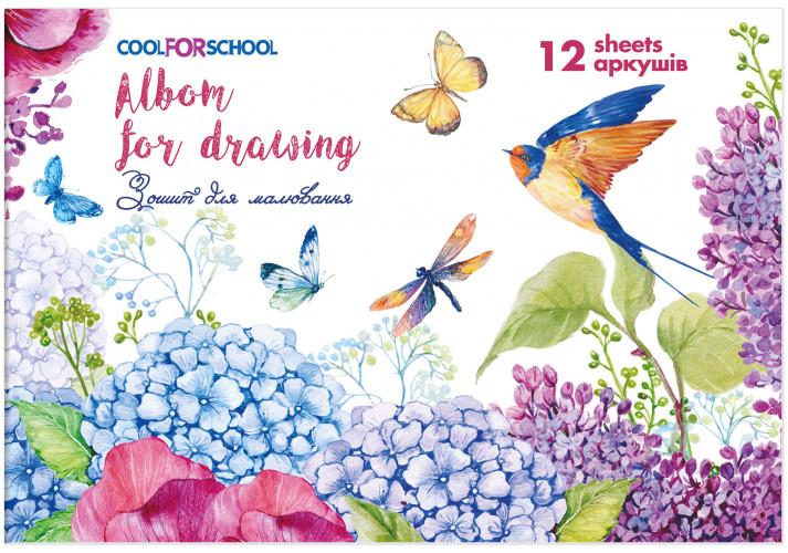 Альбом для рисования на скобе, 12 листов (CF60905-09)