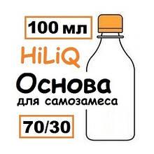 Основа Hiliq 70/30