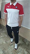 Чоловічий костюм з футболкою поло, фото 2
