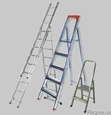 Лестницы стремянки