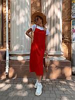 Костюм двойка майка +сарафан длинный  р.42-44, 46-48