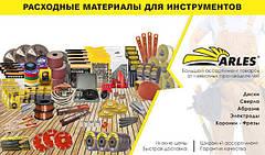 Расходные материалы для бензо- и электроинструмента