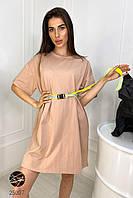 Короткое летнее платье-футболка oversize бежевого цвета. Модель 25007
