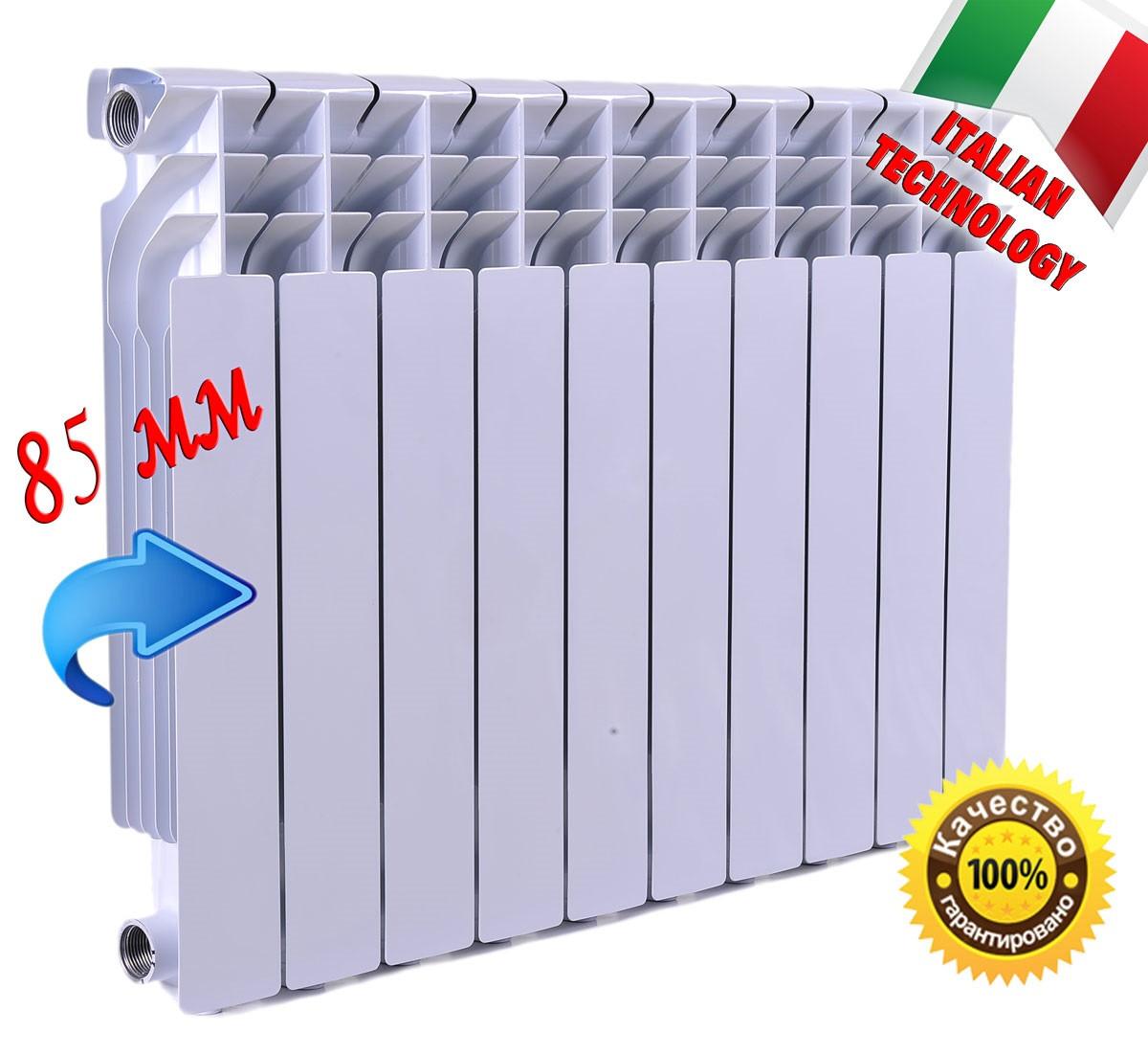Алюмінієві радіатори Alltermo 350/85 (Україна)