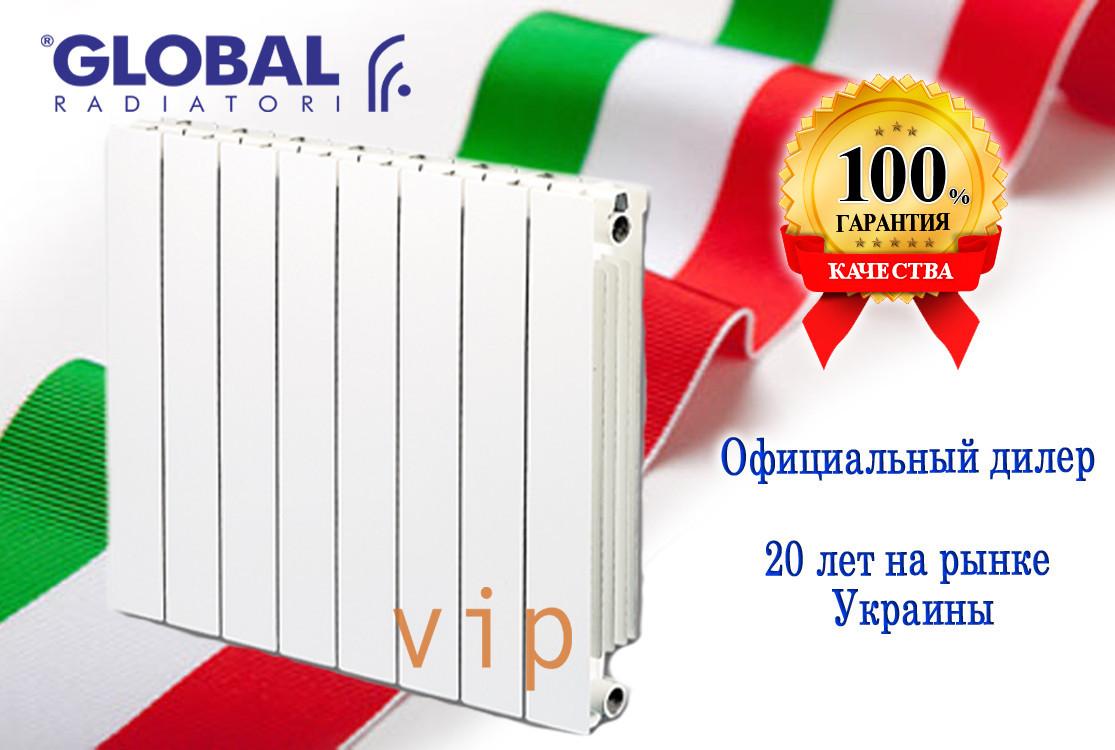 Алюмінієві радіатори опалення Global VIP 500/100 (Італія)