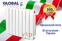 Алюминиевые радиаторы отопления Global VIP 500/100 (Италия)