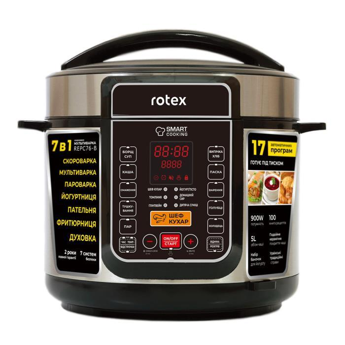 Мультиварка-скороварка ROTEX REPC76B