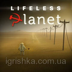 Lifeless Planet: Premier Edition Ps4 (Цифровий аккаунт для PlayStation 4)