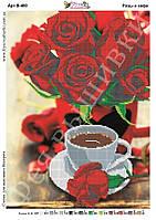 Схема для частичной зашивки бисером - Розы и кофе