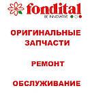 Плата управления Monotermica Fondital/Nova Florida, фото 4