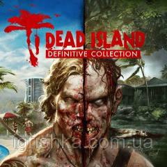 Dead Island Definitive Collection Ps4 (Цифровий аккаунт для PlayStation 4)