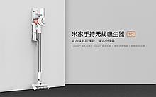 Пылесос Xiaomi Mi Handheld Vacuum Cleaner 1C