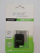 АКБ Sony Grand Premium BST-37