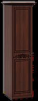 Пенал (полки), Б 10, Спальня  Беатрис, МДФ, орех темный/орех канерро, фото 1