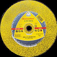 Круг отрезной по металлу Klingspor Extra 230х2,0х22