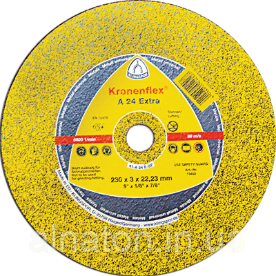 Круги отрезной по металлу Klingspor Extra 230х3,0х22