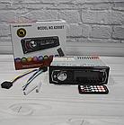 Автомагнітола 1DIN MP3 6295BT bluetooth 2USB з зарядкою для телефону, фото 3