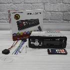 Автомагнітола 1DIN MP3 6297BT 2USB з зарядкою для телефону bluetooth, фото 2