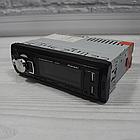 Автомагнітола 1DIN MP3 6297BT 2USB з зарядкою для телефону bluetooth, фото 5