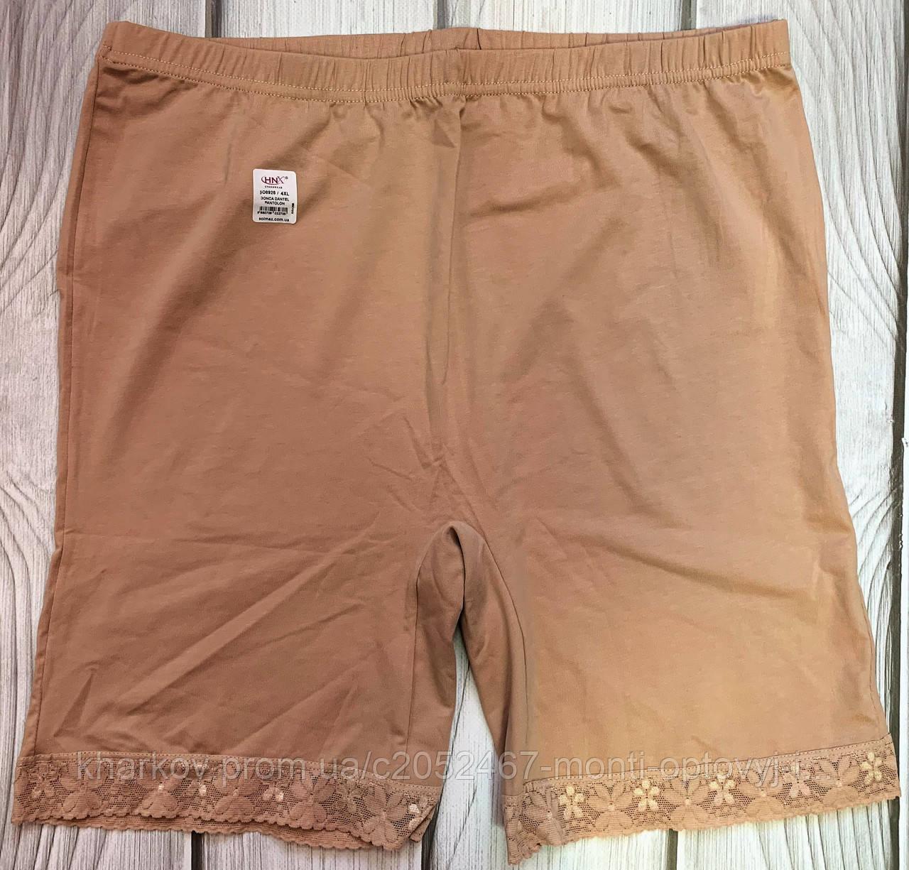 Женское белье панталоны интернет магазин пленка для вакуумного упаковщика в нижнем новгороде