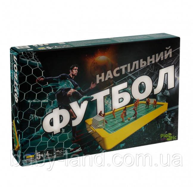 """Настольный Футбол """"Лига Чемпионов"""" F0001"""
