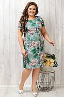Платье женское 68нк батал