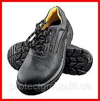 Туфли рабочие кожаные с металлическим под носком REIS