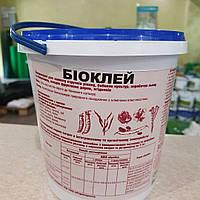 ЛИПОСАМ® биоклей,1 л.